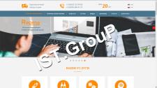 Настройка контекстной рекламы для recena.com.ua