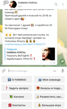 FARMASI PORTAL