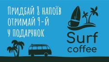 визитка 5 кофе