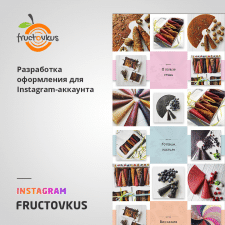 Оформление Instagram для Fructovkus