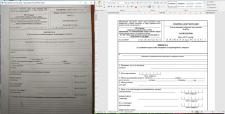 Создание идентичного документа