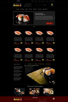 Дизайн сайт-магазин (титульна сторінка)