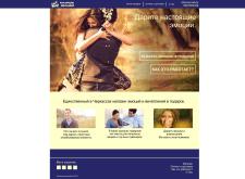 Дизайн сайтов, верстка и установка на WP