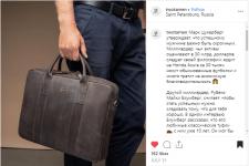Вовлекающий пост в Instagram производителя сумок