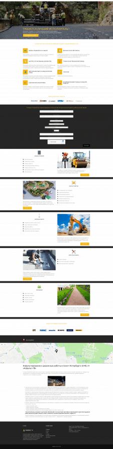 Разработка сайта услуги асфальтирования Асфальт78