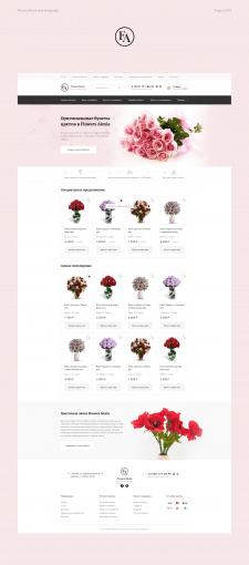 Интернет-магазин цветов Flowers Alexia