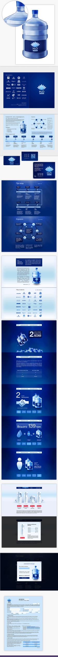 Сайт, векторная иллюстрация, печатная продукция