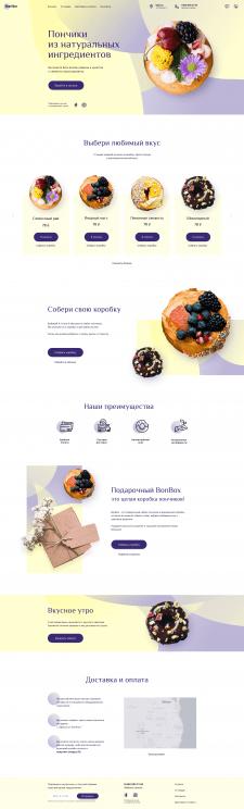 Дизайн сайта для продажи пончиков