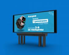 Простой банер на сайт
