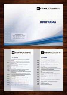 Буклет-програма 1