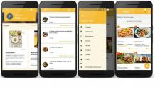 Fidelita F&B - приложение для ресторанов, кафе
