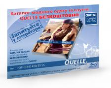 Рекламная карточка Quelle