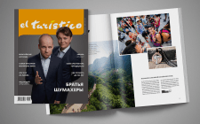 "Верстка Журнал ""El Turistico"""