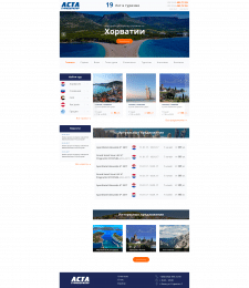 Дизайн сайта тур агенства