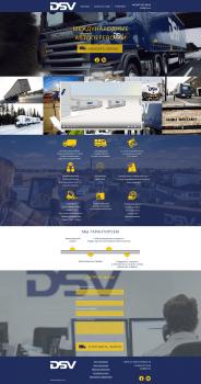 Дизайн сайта для украинской компании
