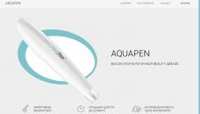 Сайт Aquapen