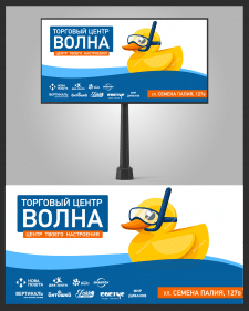 Макет билборда