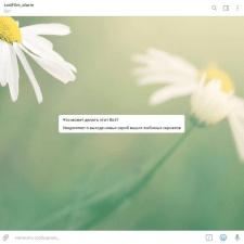 Telegram bot LostFilm_alarm