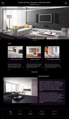 Студия дизайна интерьеров Красивый дом