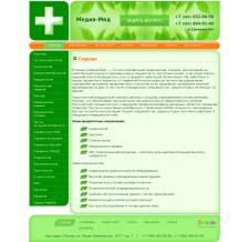 Сайт на Wordpress для клиники