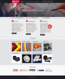 Elastex.ru. Производство полимерных изделий.