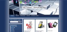 Наполнение интернет-магазина на Prom.ua