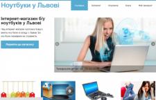 On-line shop. PHP, WordPress, WooCommerce