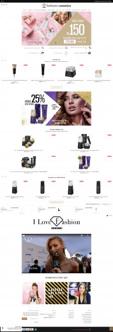 Интернет-магазин Fashion TV Cosmetics