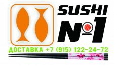 логотип-эмблема суши бара