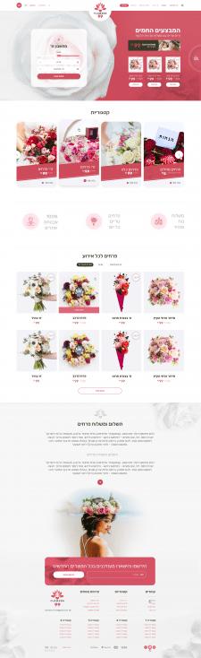 Flowers99
