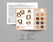 Листовка-конструктор для мебельного салона.