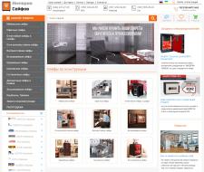 Интернет-магазин по продаже сейфов