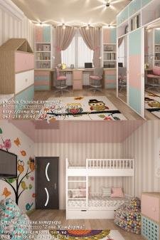 Проект Детской (новострой Песочин)