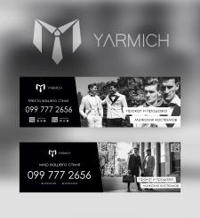 Дизайн билборда / Наружная реклама