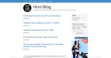 Блог на Jekyll