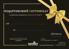 Дизайн сертификата, нажмите, чтобы перейти