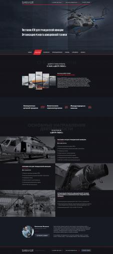 Адаптивная верстка Centre Lux (Landing Page)