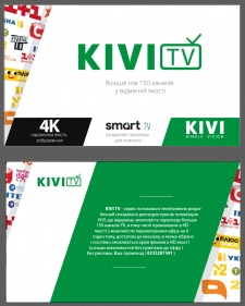 """Сертификат услуг """"Kivi"""""""