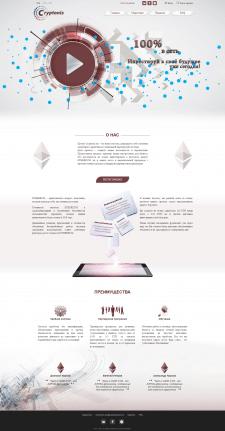 Сайт инвестиций