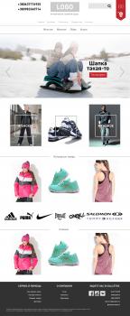 дизайн сайта для оптового магазина одежды