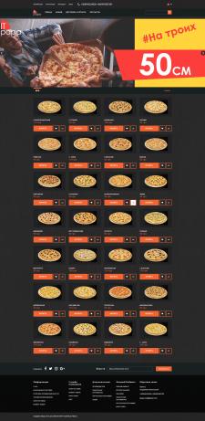 Магазин пиццерии и доставки пиццы
