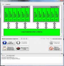 Разработка ПО технического прогона контроллеров