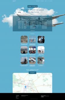 Редизайн сайт Бориспольского Аэропорта