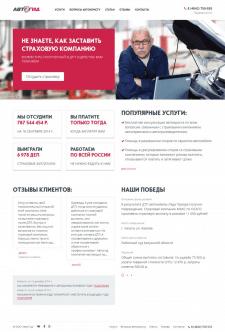 Сайт юридической компании, Joomla 3.