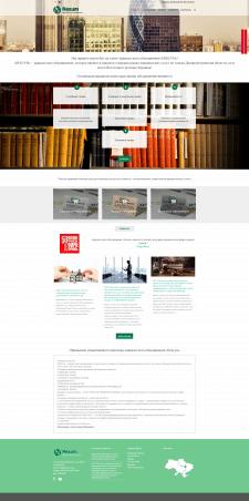 Сайт для адвокатского объединения