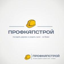 Логотип для  інжинірингової компанії
