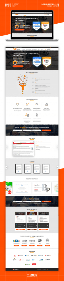 Lending Page