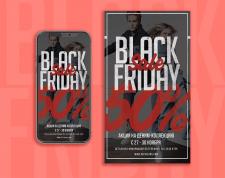 """Баннер для соц.сетей к распродаже """"Black Friday"""""""