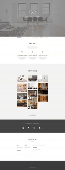 Дизайн сайта 3 куба