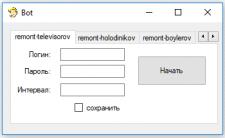 Автоматизатор поднятия объявлений на сайте